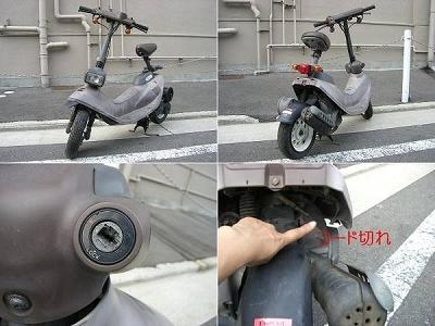 Bikeoff1img600x4501211092642phvpie3