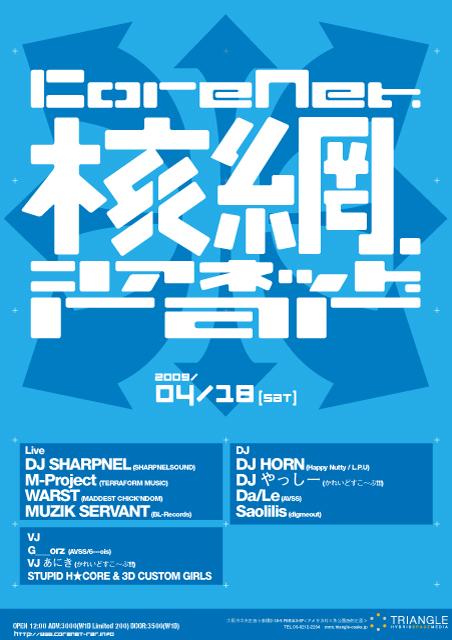 Flyer_idea_01_kari_02