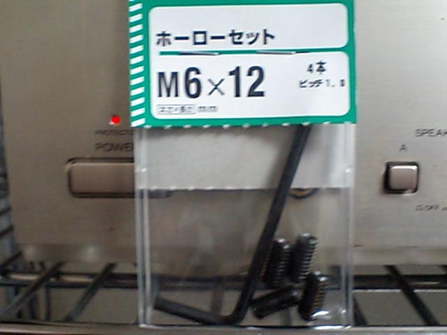 Ca340233