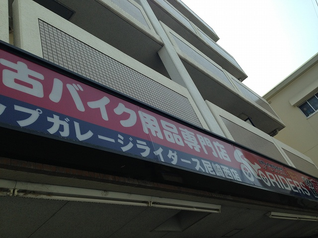 Img_6388